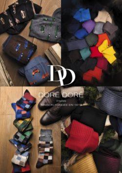 RVB Textiles